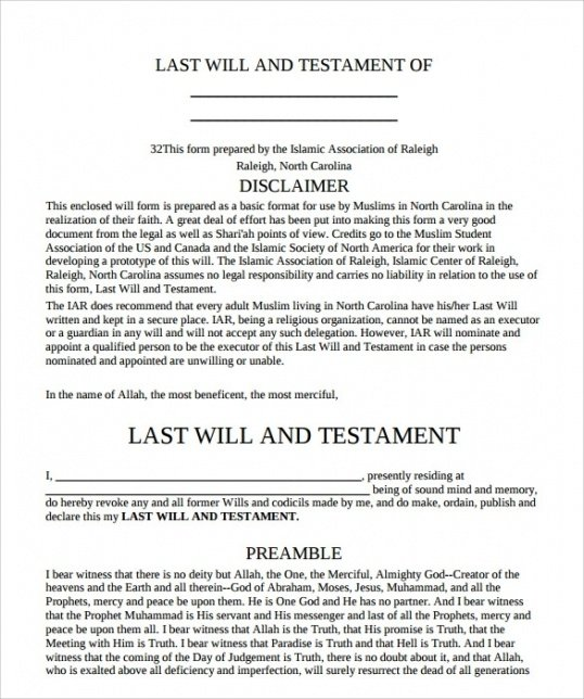 Professional Easy Last Will And Testament Free Template Word Sample
